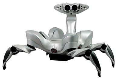 Робот WowWee RoboQuad за 99$