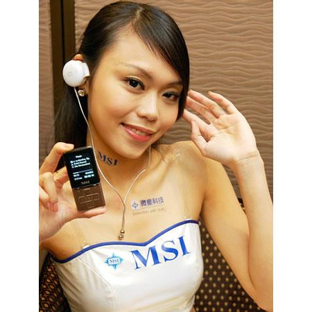 MSI MS-5552 Bluetooth mp3-плеер