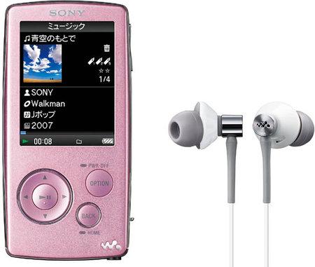 Sony NW-A808 Walkman теперь в белом и розовом