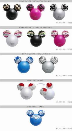 iriver представила MP3-плееры Mickey Mouse с кристаллами Swarovski