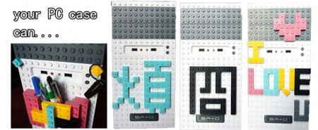 Coobeeo представила Lego-корпус для ПК
