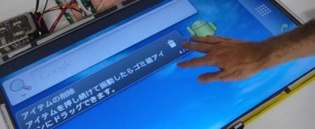 SKR представила мультитач-панель на платформе Android