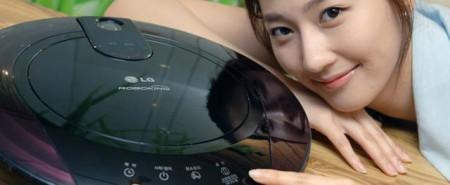 Вакуумный робот-пылесос от LG с функцией самодиагностики