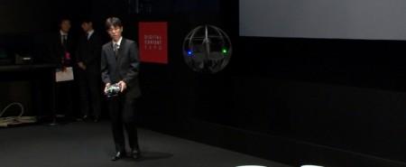 Министерство обороны Японии разработало летающий шар