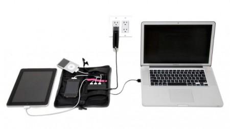 Portable Charging Station – портативный зарядный чемоданчик