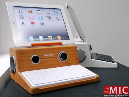 Док-станция для iPad в стиле «ретро