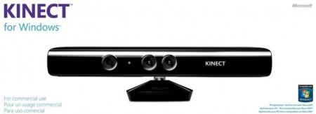 Kinect для Windows поступит в продажу 1 февраля