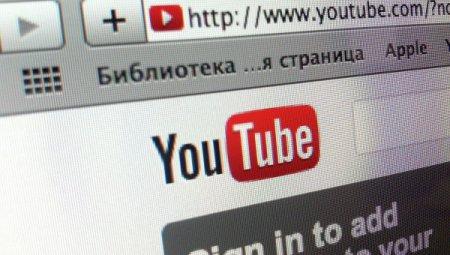Большая вероятность попадания «ВКонтакте» и YouTube под антипиратский закон