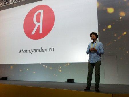 Платформа «Атом» — новый продукт поисковой системы Яндекс