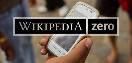 Бесплатный SMS-сервис Wikipedia Zero