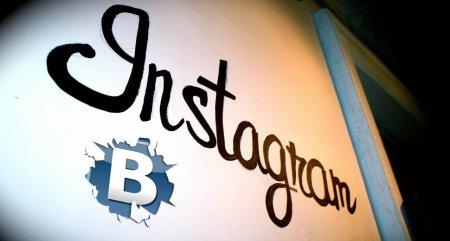 Мессенджер в Instagram не за горами