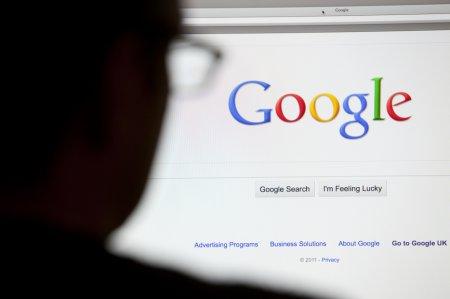 «Социальный бот» от Google запатентован!