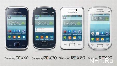 Четыре новинки из линейки Samsung REX