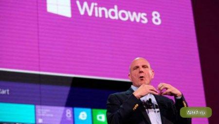 Представители Microsoft признали Windows 8 ошибкой