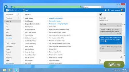 Пользователи сервиса Outlook.com теперь могут общаться с контактами из Google Talk