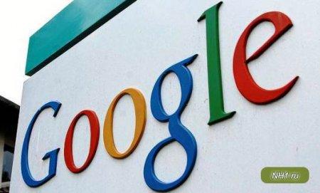 Новое изобретение Google для борьбы с лишним весом