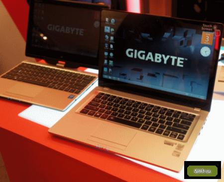 Gigabyte привезла на выставку Computex 2013 два новейших ультрабука