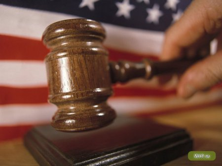 В Америке начат судебный процесс против Apple