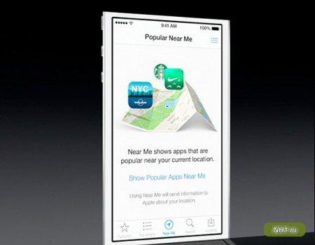 Новинки от Apple: революционный Mac Pro, OS X Mavericks, iOS 7