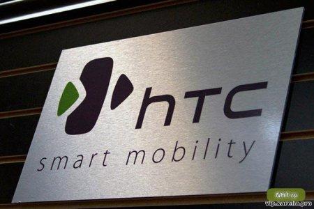 HTC потеряла 80% прибыли