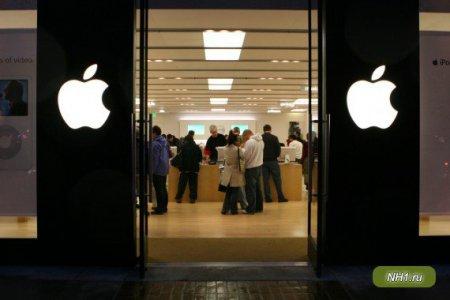 Apple приглашает на новую презентацию