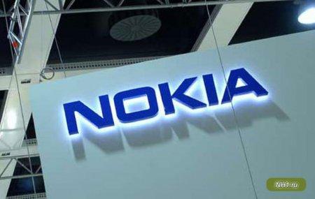 Компания Nokia «завалила» новинками