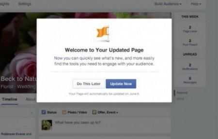 Facebook готовит редизайн публичных страниц