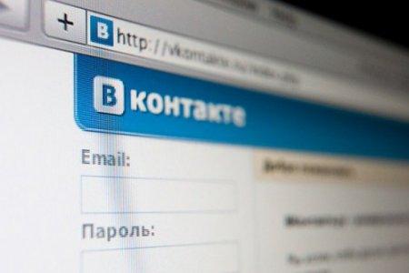 Пользователи Вконтакте смогут зарабатывать на авторском видео
