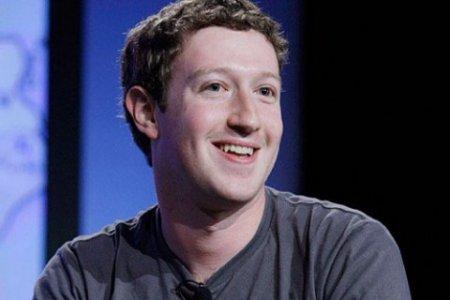 Марк Цукерберг заработал больше чем Билл Гейтс