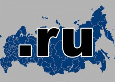 Президент России выступил против ограничения функционирования Рунета