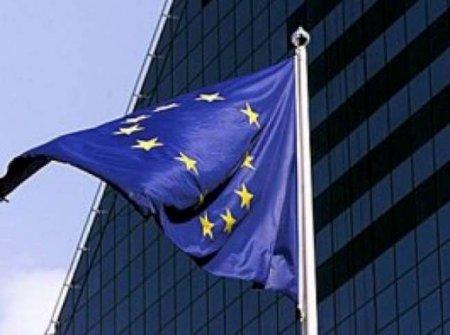 Bing и Yahoo готовы удалять личную информацию по запросам из ЕС